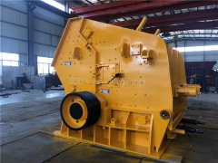 PF1320 impact crusher delivery review