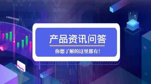技(ji)術(shu)問答