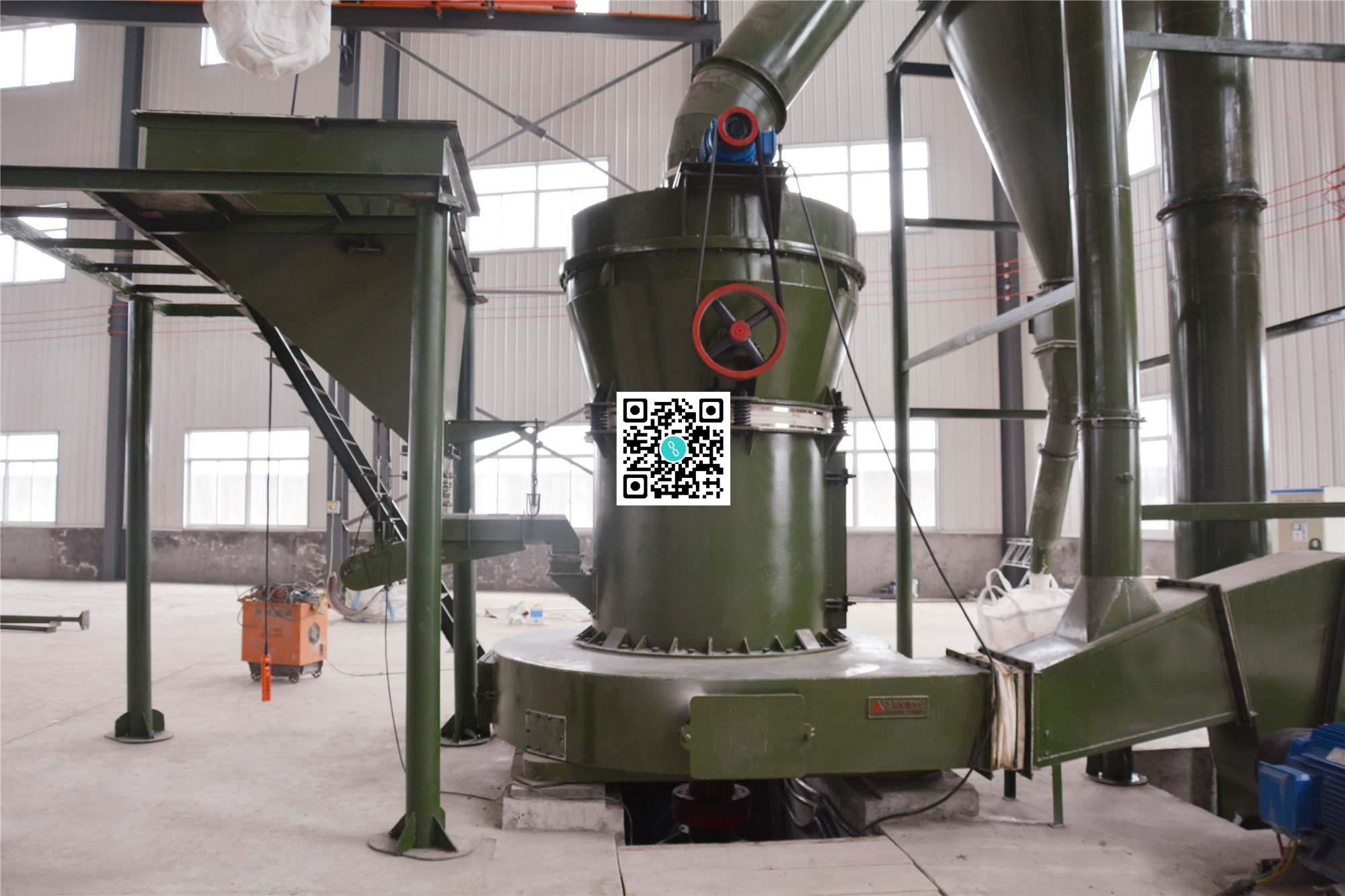 恒源4R,5R,6R摆式磨粉机设备的维护保养