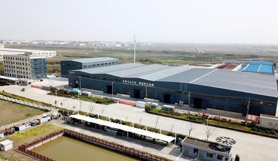 <b>恒源江苏生产基地工厂高空实拍</b>
