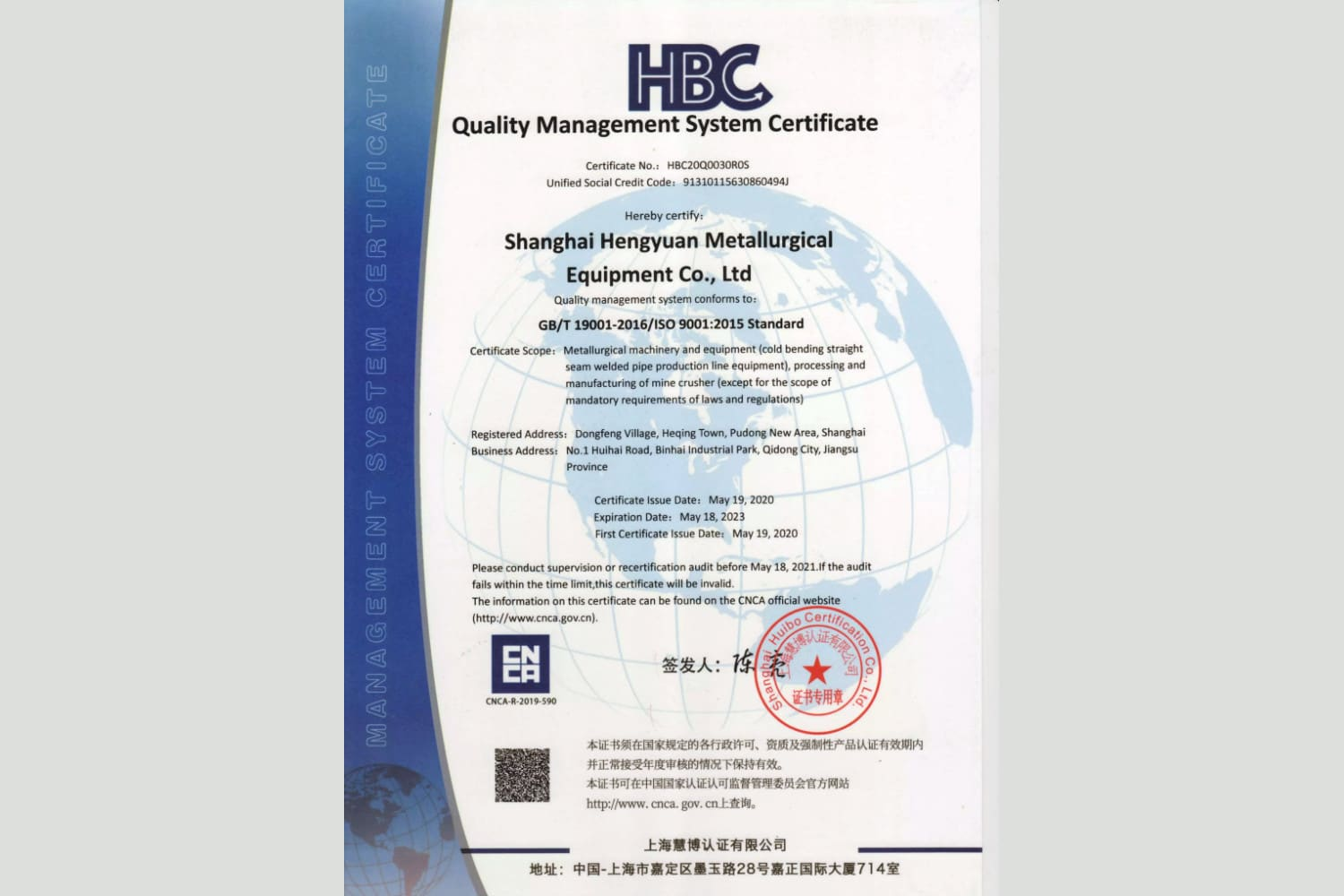 ISO 9001 International Quality Management System Certificati