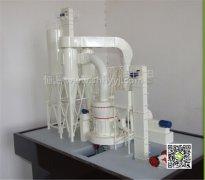 磨粉机使用过程的一些常见问题