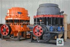 水利水电工程的发展与圆锥破碎机密切相关