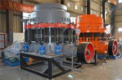上海恒源矿山设备减少圆锥破碎机易损件的磨损