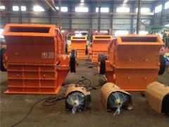 上海破碎机设备选型时需参考的因素