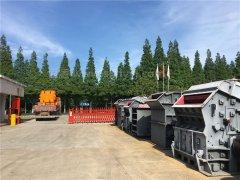 上海恒源冶金设备有限公司搬迁公告