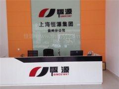 上海恒源专业发布-破碎机控制系统介绍