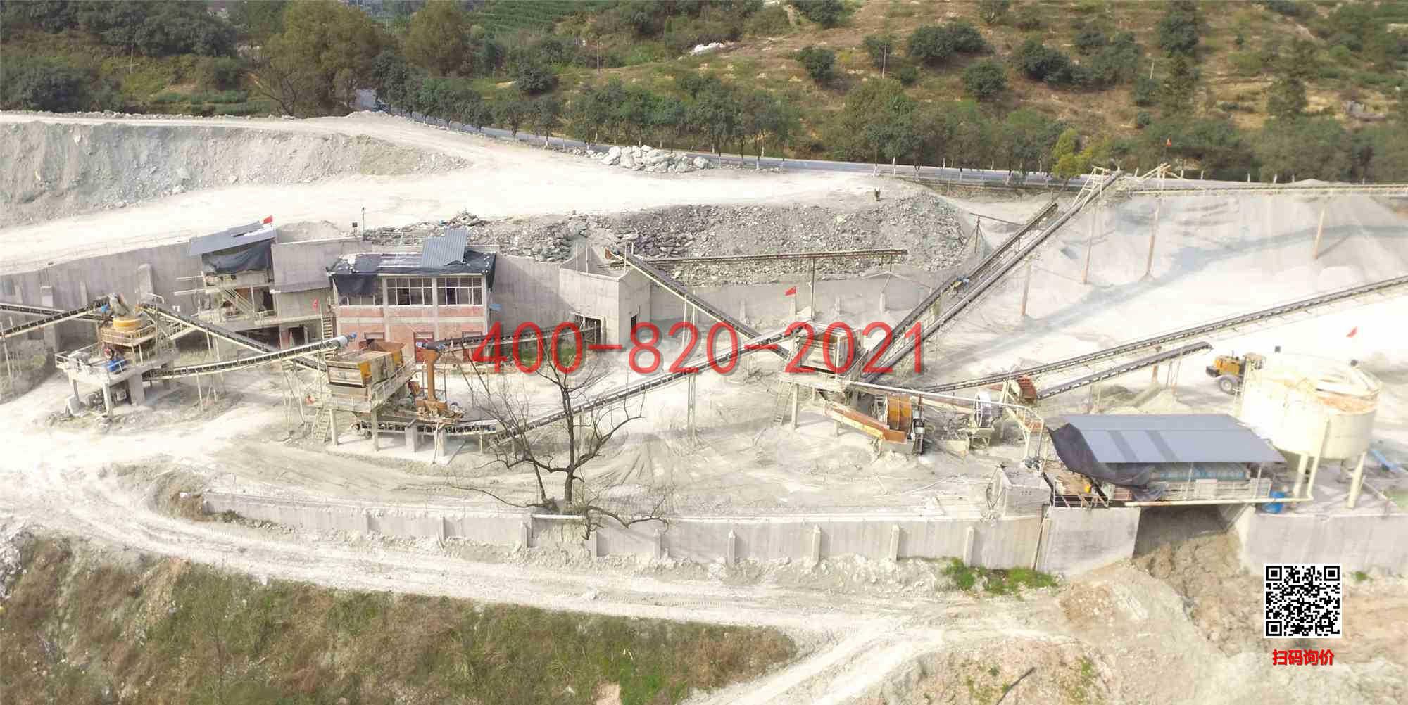 <b>【破碎机设备】中央规定省政府可决定采砂国营,来源证明全国通用!</b>