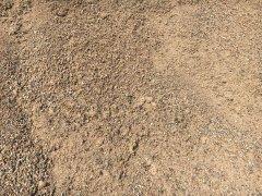 "<b>【机制砂天然砂】既环保又便宜,隧道里挖出来的石渣是""宝""</b>"