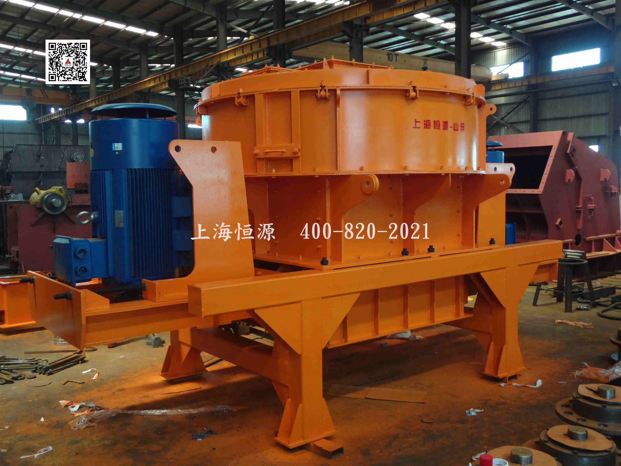 <b>碎石机价格,达到时产量三百吨左右的细砂碎石机在哪里?</b>