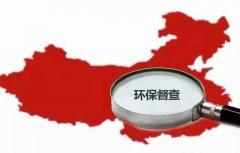 """<b>""""一刀切""""停业整顿沙石等公司是一部分当地政府""""现行政策不出北京中南海""""</b>"""