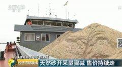 砂石价格上涨砂石行业逐步转型工业体系尚需完善